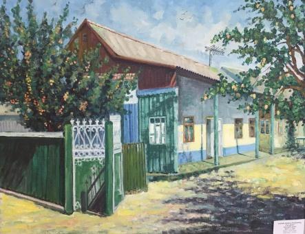 MoldovanHome