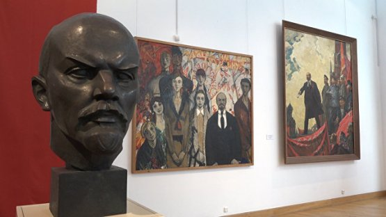 Lenin And Youth