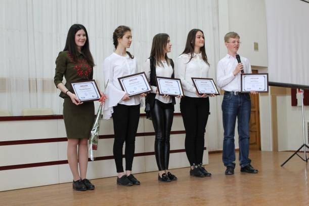 Program students