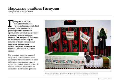 Stepan Nyagu's Final Article